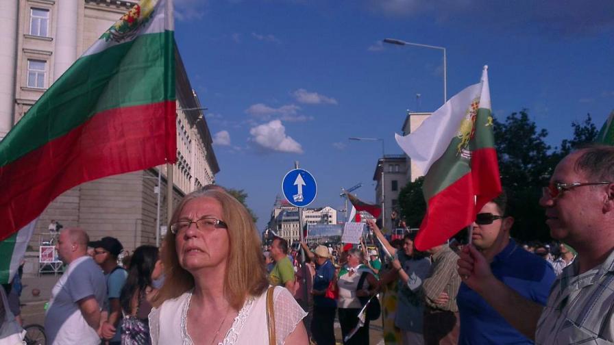 """11-и ден протести срещу кабинета """"Орешарски"""""""