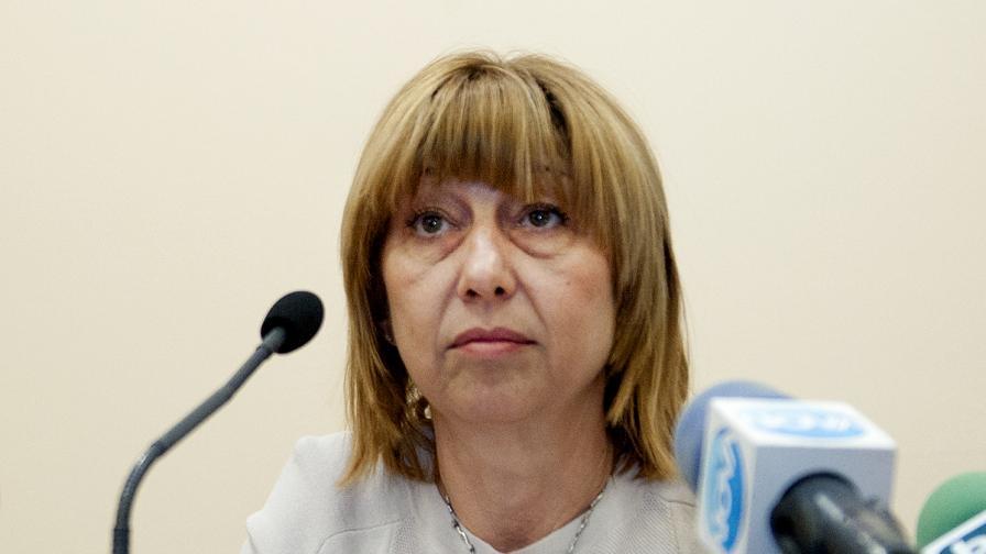 Проф. Анелия Клисарова
