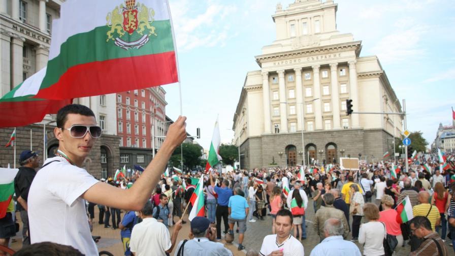 27-и ден на протести