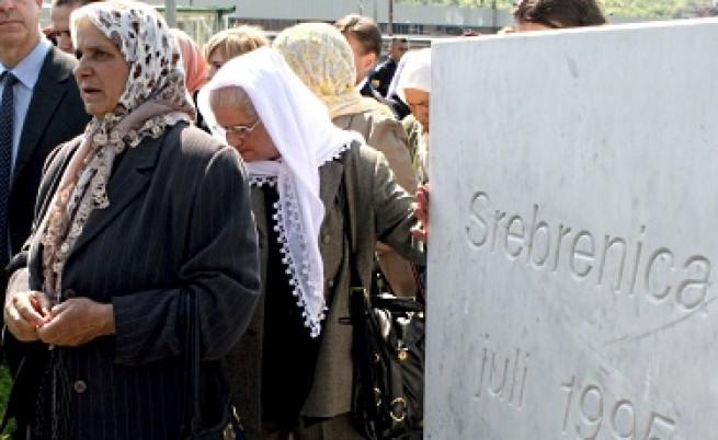 Сребреница помни: 18 години от геноцида