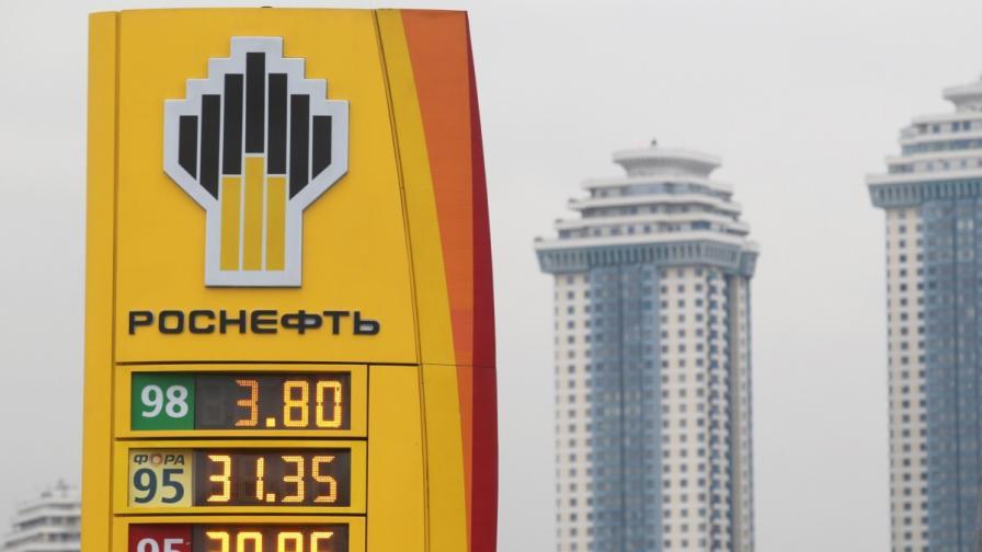 Русия уж разбули петролните си тайни