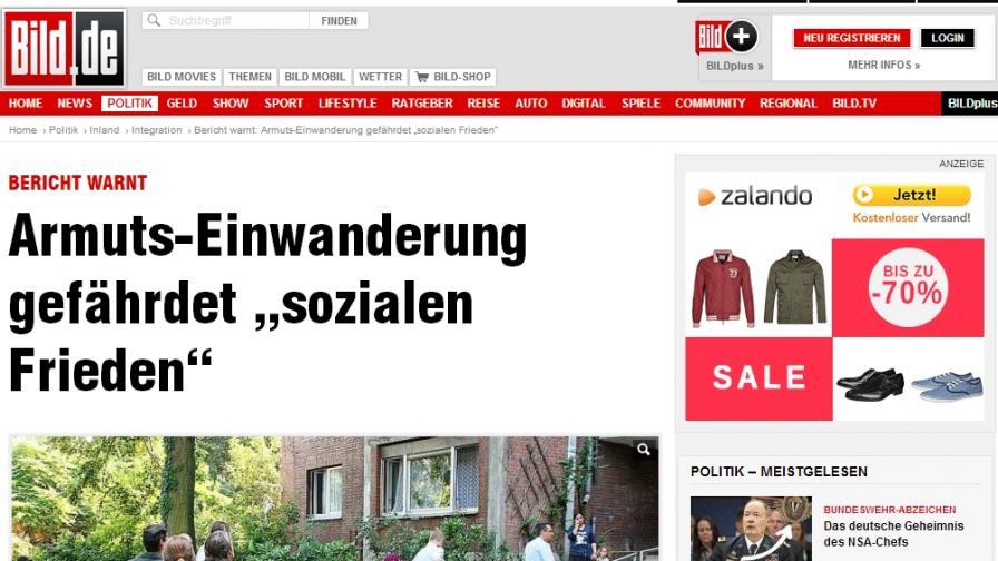 """Германският в. """"Билд"""": Бедните имигранти заплашват социалния мир"""