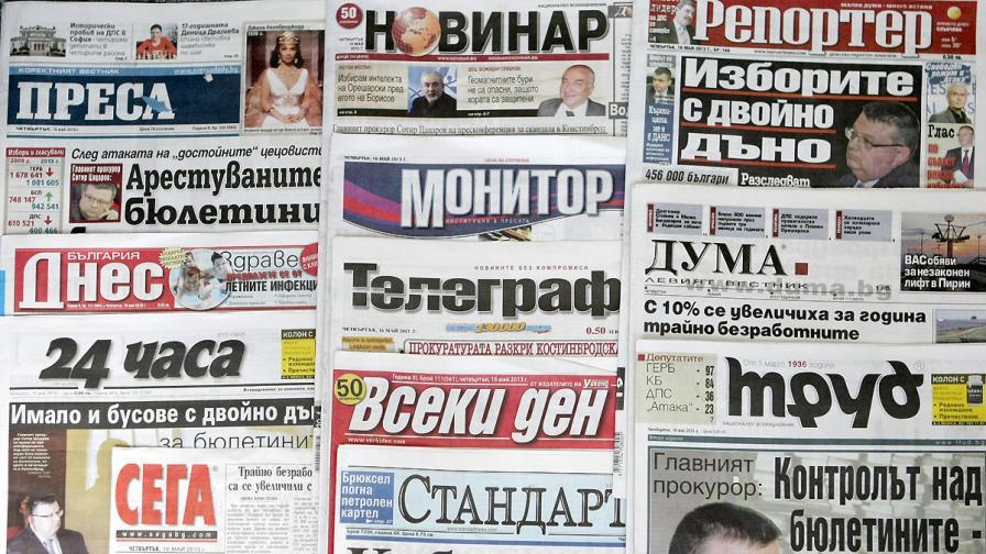 """""""Сега"""": Орешарски призна, че е безгласна буква"""