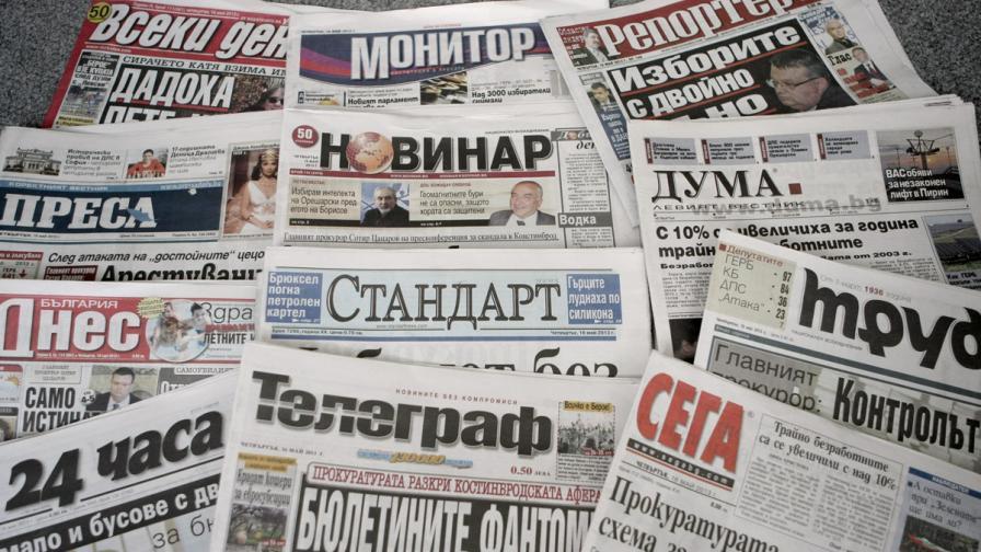 """""""Капитал дейли"""": Хора на Пеевски управляват спорта"""