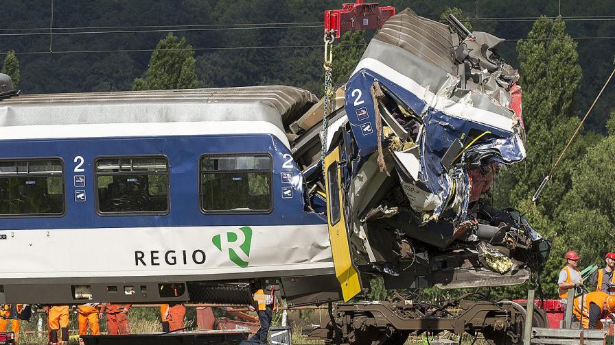 Швейцария: Катастрофата – заради неспазване на семафора