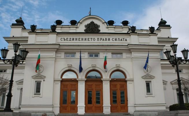 Депутатите си гласуваха ваканция от 5 до 31 август