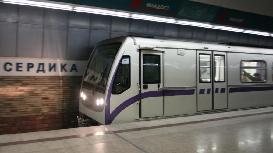 Готов е проектът за трети лъч на метрото