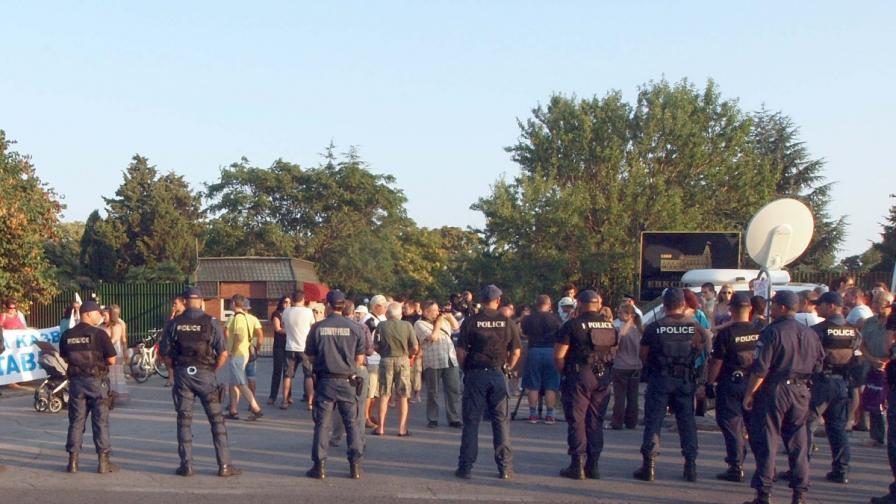 Протестът пред резиденция Евксиноград