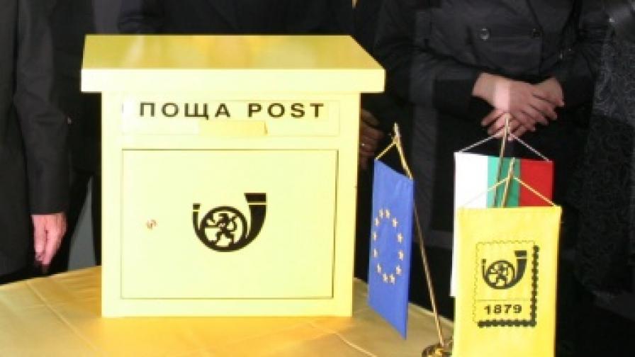 Неуспешен опит за обир на поща в столицата