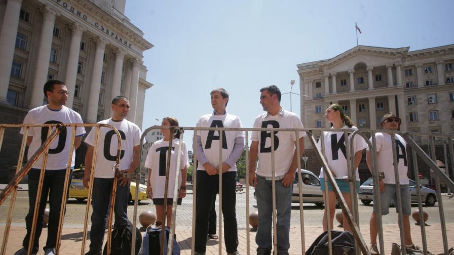 """""""Протестна мрежа"""" е против формални и неформални срещи с премиера или други представители на правителството, особено зад стените на """"Дондуков"""" 1"""