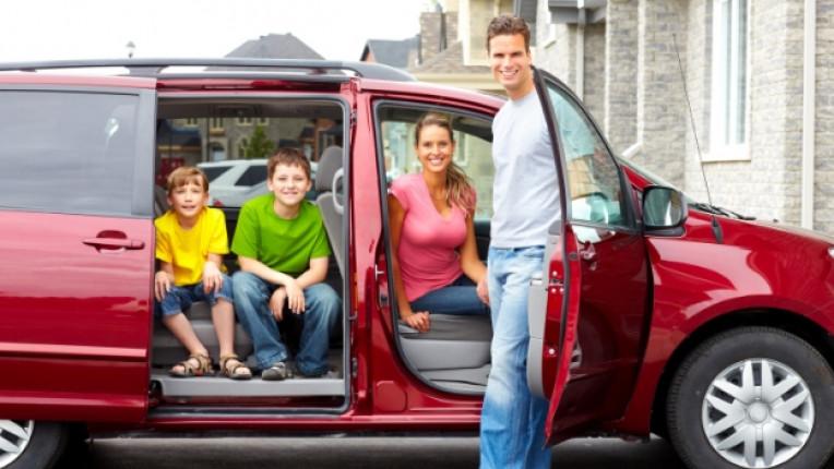семейство пътуване ваканция деца родители любимо занимание пеене училище общуване