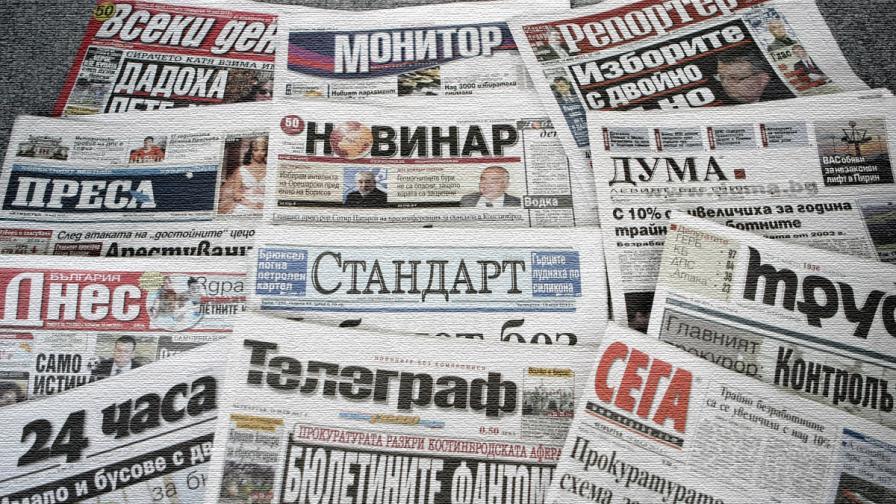 """""""Сега"""": Започва процесът срещу нападателя на Доган"""