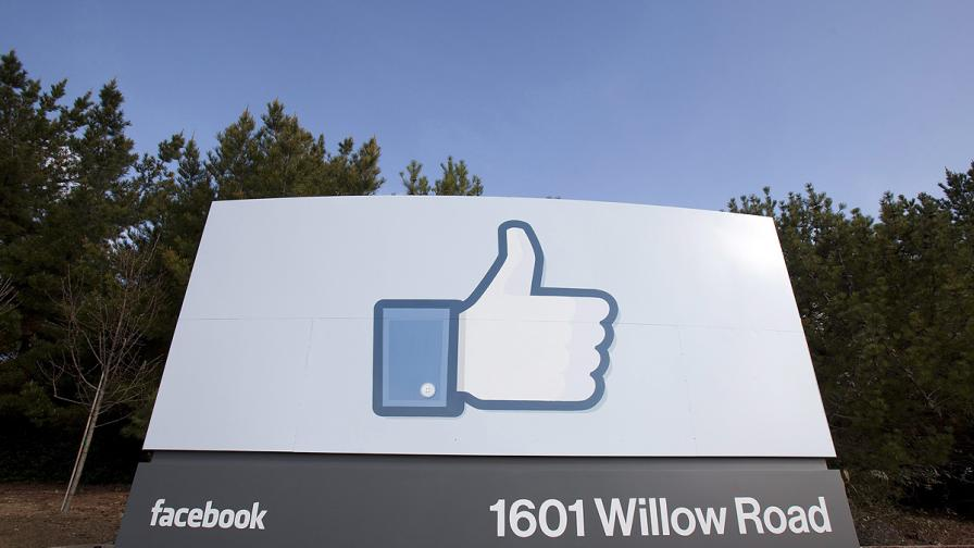 """""""Фейсбук"""" коментарите вече в ефира на телевизиите"""