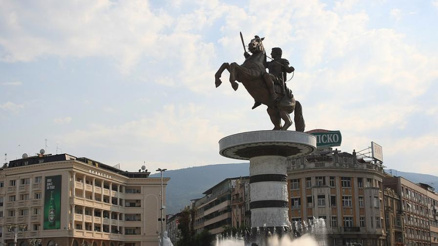 Президентски избори в Македония на 13 април