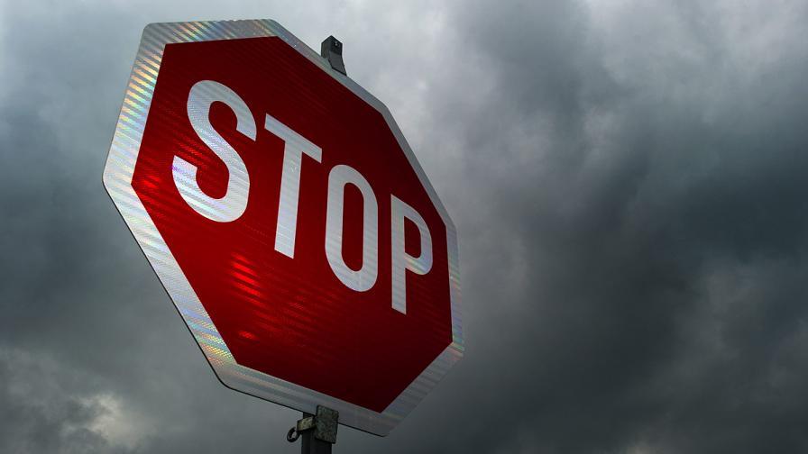 Идея: Взимат ти книжката, ако не спреш на STOP