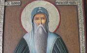 Честваме паметта на първия и най-велик български светец