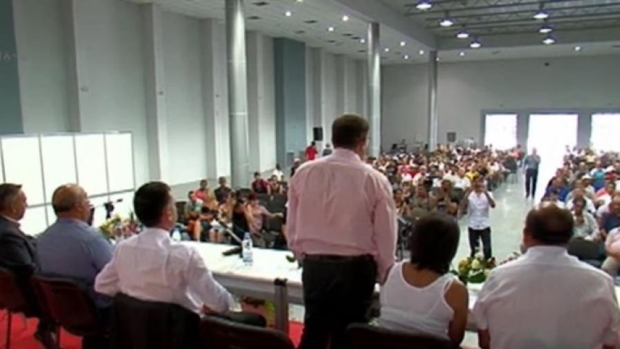 Над 600 роми учредиха нова партия на събрание в Пловдив