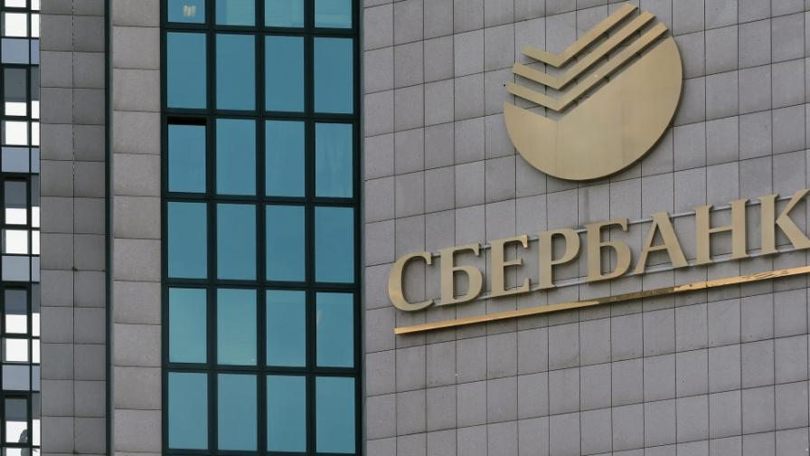 Всеки руски чиновник, депутат или парламентарист, е длъжен да си държи сметките и активите само в Отечеството
