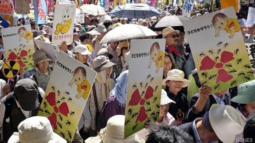 Все още е рано за онкологични изводи от Фукушима