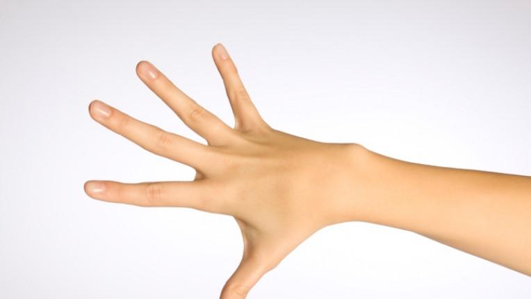 ръка ръце пръсти