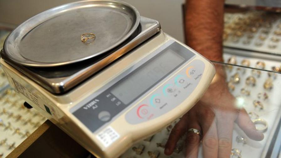 Злато за всеки свален килограм