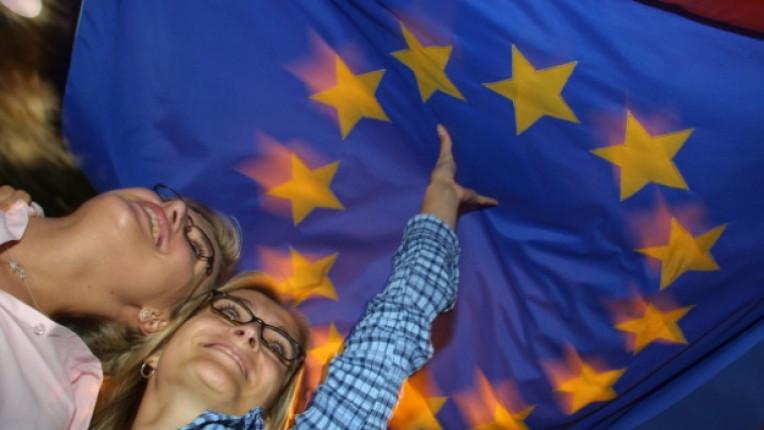 кинофестивал Денят на Европа Европейски съюз