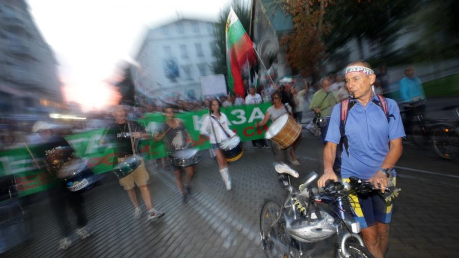 Инцидент по време на протестите