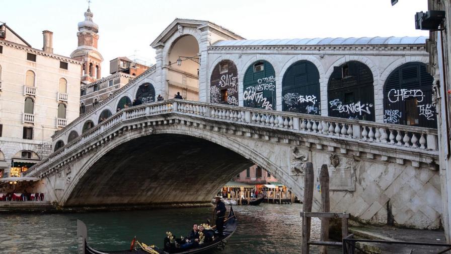 Венеция се кандидатира за Европейска столица 2019