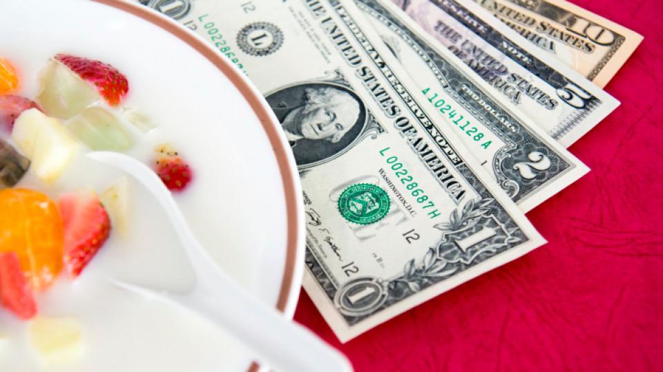Здравословни навици, които ни пестят пари
