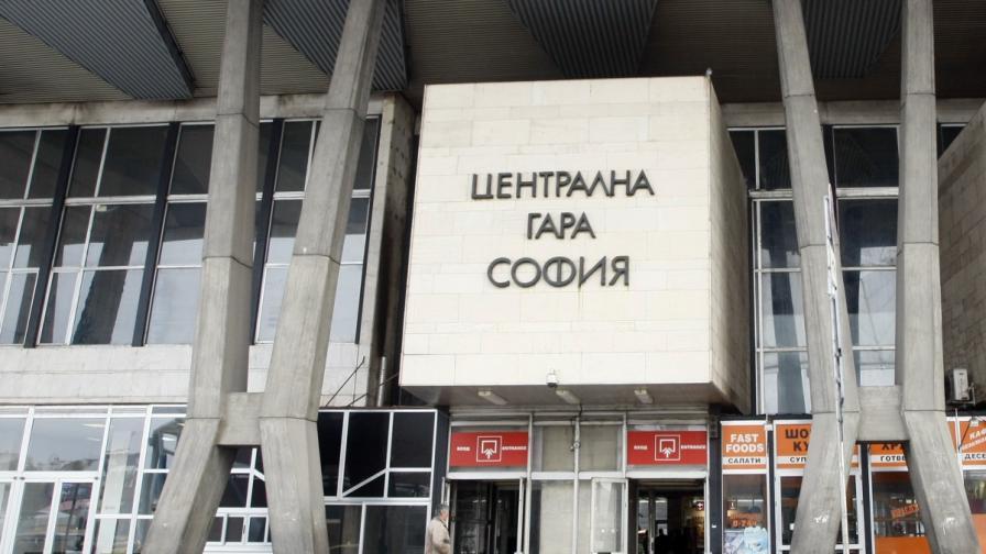 Сигнал за бомба затвори Централната жп гара в София