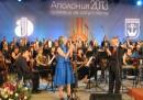 Вицепрезидентът Маргарита Попова и проф. Димо Димов откриват Аполония 2013