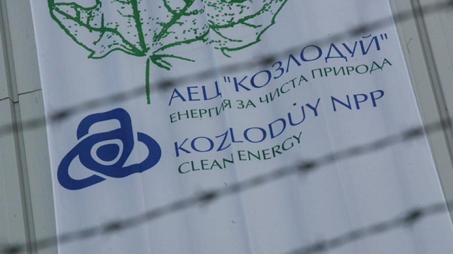 АЕЦ Козлодуй с първа стъпка за строежа на 7-ми блок