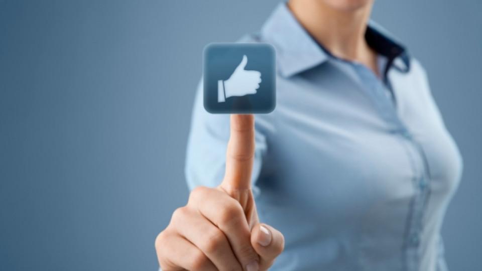 """12% от запитаните твърдят, че са правили секс с човек, с когото се познават от """"Фейсбук"""""""