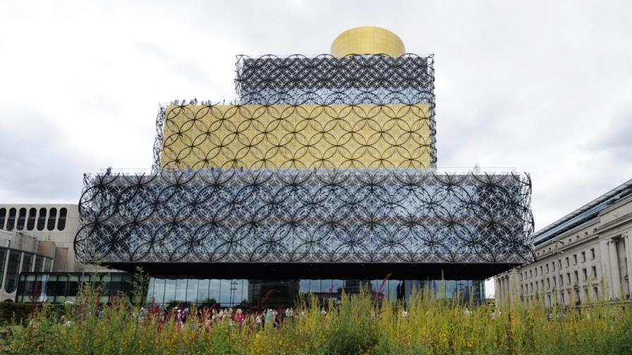 Откриха най-голямата библиотека в Европа