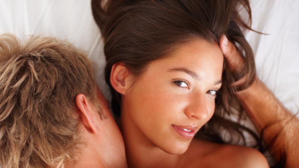 Кое прави жените щастливи?