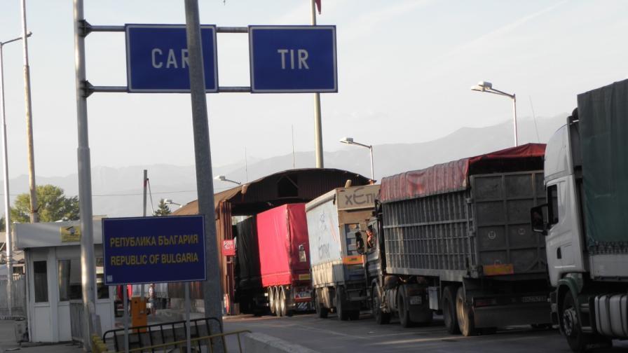 Границата с Турция беше затворена цял следобед