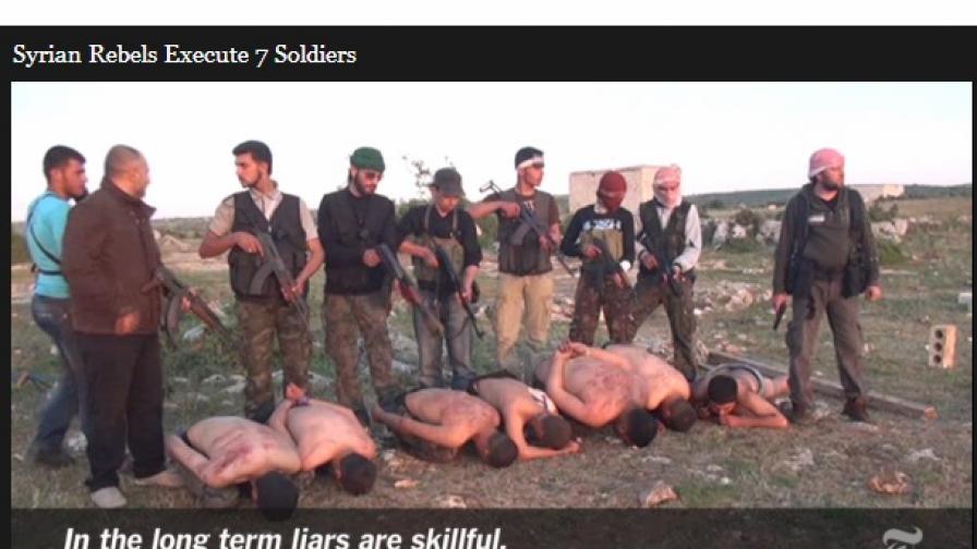 Клип показа жестокостта и на бунтовниците в Сирия