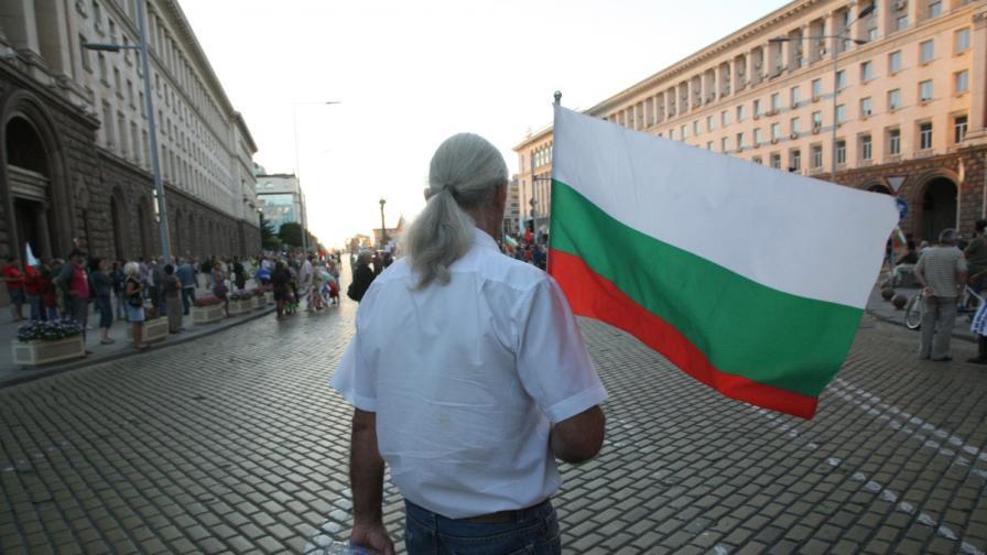 Ден 86 от #ДАНСwithme, протестът почете Г. Марков