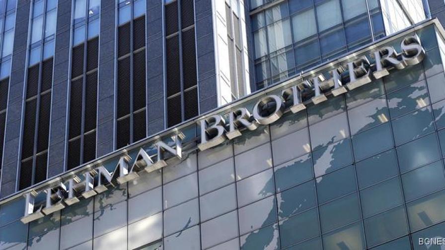 $3 млрд. печалба от банкрута на Lehman Brothers