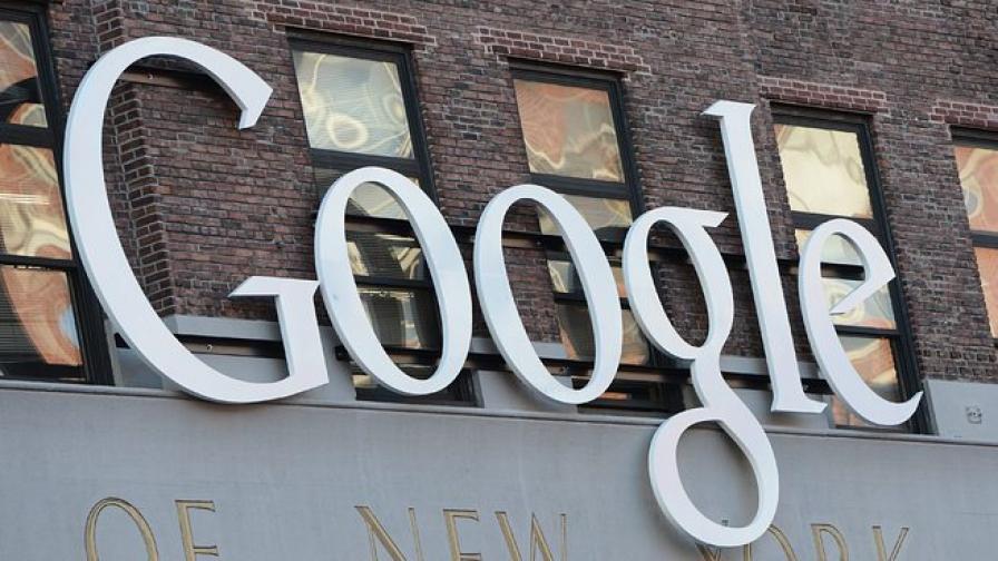 Седем конспирации, които търсачката на Google показва