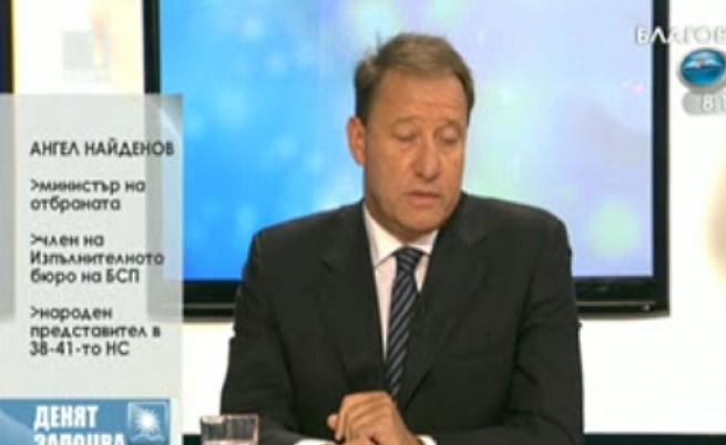 Ангел Найденов: ГЕРБ очаква подкрепа от