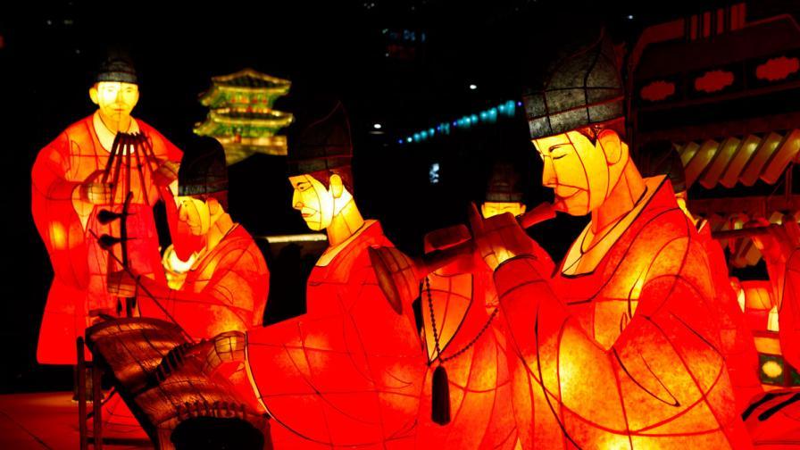 Да научим повече за корейската култура