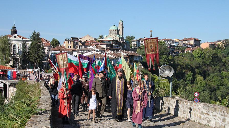 105 години независима България. Честит празник!