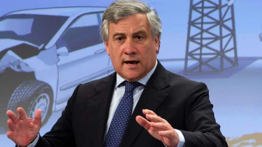 Зам.-председателят на ЕК Антонио Таяни ще посети България