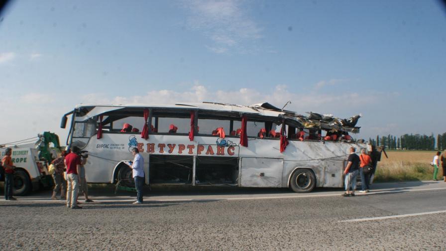 """Адвокати поискаха експертиза за автобуса-убиец на АМ """"Тракия"""""""