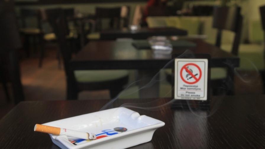 31 май - Световен ден без тютюнопушене