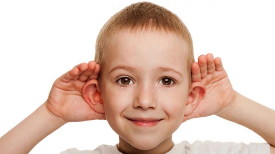Как сами да проверим слуха на детето си