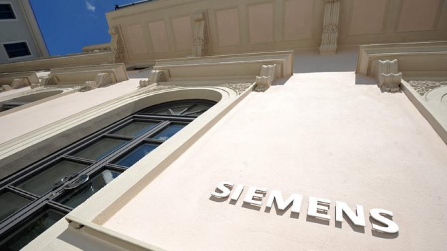 Сименс съкращава 15 000 работни места