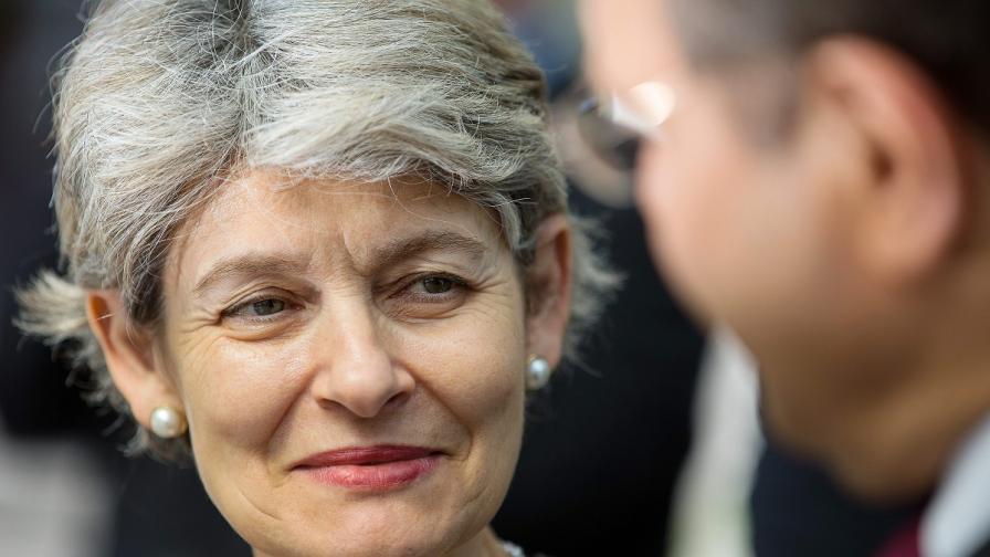 Ирина Бокова: Отдавам тази победа на България