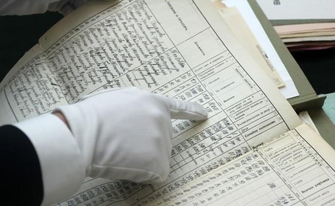 Законов чадър върху досиетата на висши разузнавачи от ДС
